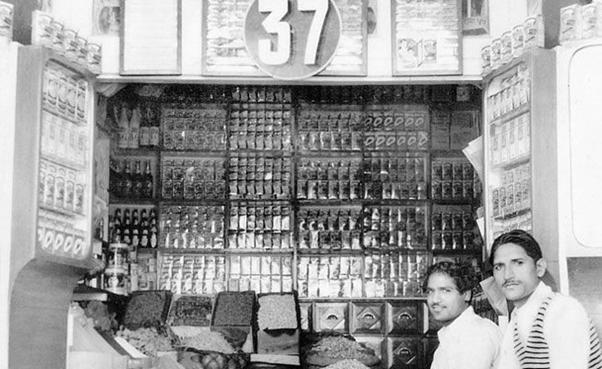 Old MDH shop 2